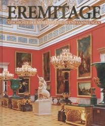 Eremitage. Geschichte der museumsgebaude und sammlungen. Эрмитаж. История зданий и коллекций. Альбом (на немецком языке)
