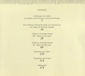 Павловопосадские шали / Chales de Pavlovski Possade (на французском языке)