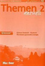Themen aktuell 2: Glossar Deutsch-Russisch / Немецко-русский словарь