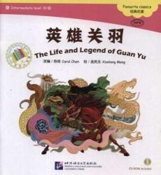 The Life and Legend of Guan Yu. Favourite classics = Жизнь и легенда Гуань Юй. Любимая классика. Адаптированная книга для чтения (+CD-ROM)