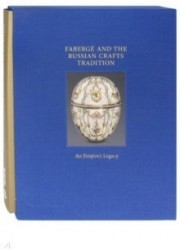Faberge and the Russian Crafts Tradition. An Empire's Legasy