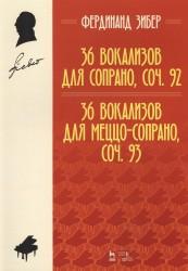 36 вокализов для сопрано, соч. 92. 36 вокализов для меццо-сопрано, соч. 93. Учебное пособие