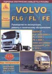 Автомобиль Volvo FL6/FL/FE. Руководство по эксплуатации, ремонту и техническому обслуживанию. Выпуск FL6 (2000-2006гг.); FL (с 2006 г.), рейсталлинг 2010; FE (с 2006 г.), рейсталинг 2010. Дизельные двигатели: D6B; D7E; D7F