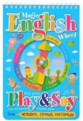 Волшебное колесо. English. Человек, семья, питомцы (Person, family, pets)