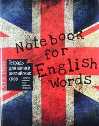 Тетрадь для записи английских слов (Британский флаг). 32 л.