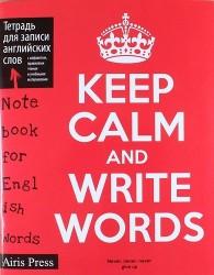 Тетрадь для записи английских слов (Постер красный). 32 л.