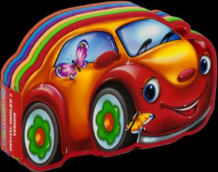 Машинка