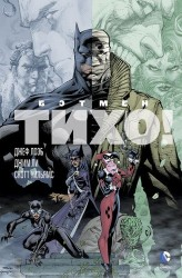 Бэтмен: Тихо!: графический роман