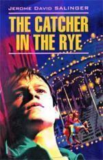 The Catcher in the Rye: Над пропастью во ржи: Книга для чтения на английском языке