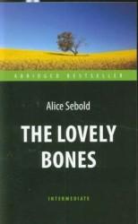 The Lovely Bones = Милые кости: книга для чтения на английском языке