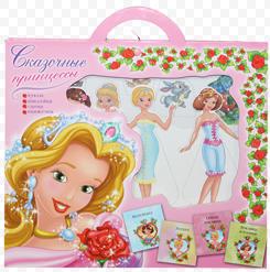 Чудесный чемоданчик. Сказочные принцессы. Куклы. Наклейки. Сцена. Книжечки