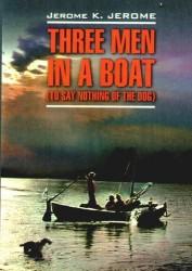 Three men in a boat(to say nothing of the dog)/ Трое в лодке, не считая собаки: Книга для чтения на английском языке