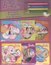 Барби. Раскраски в кармашках. В комплекте: раскраски с наклейками (6 шт.), набор цветных карандашей