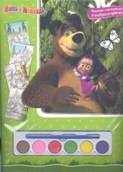 Маша и Медведь. Книга с постерами и набором красок