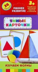 Изучаем формы: комплект игр и заданий для детей от 3+ лет