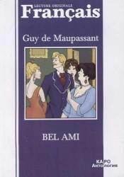 Bel Ami. Милый друг: книга для чтения на французском языке