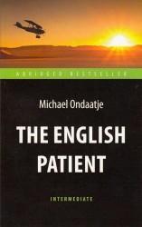 Английский пациент (The English Patient). Адаптированная книга для чтения на английском языке. Inter