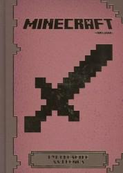 Руководство для воина. Minecraft