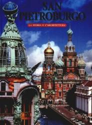 San Pietroburgo. La Storia e L`Architettura. Санкт-Петербург. История и архитектура. Альбом (на итальянском языке)