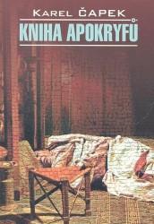 Kniha apokryfu Книга апокрифов: Книга для чтения на чешском языке
