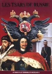 Минибуклет Русские цари. Французский язык