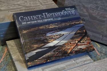 Санкт-Петербург. 300 метров над городом
