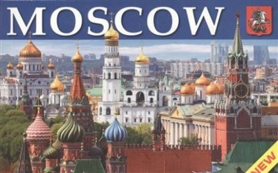 Moscow: Monuments of Architecture, Cathedrals, Churches, Museums and Theatres