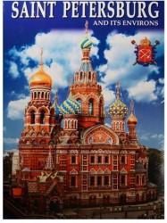 Saint Petersburg and its environs = Санкт-Петербург и пригороды. Альбом на английском языке (+ карта Санкт-Петербурга)