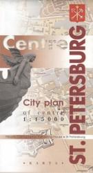 St. Petersburg: Centre: City Plan / Санкт-Петербург. Центр города. Карта
