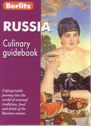 Russia Culinary Guidebook. Россия. Кулинарный путеводитель (на английском языке)