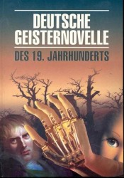 Немецкая мистическая новелла. Книга для чтения на немецком языке