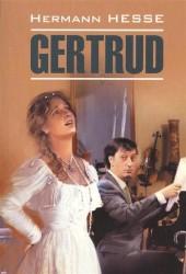 Gertrud = Гертруда. Книга для чтения на немецком языке