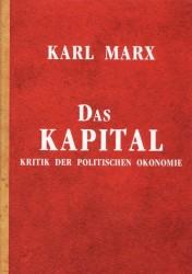 Das Kapital, Kritik der politischen Okonomie. Книга на немецком языке