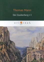 Der Zauberberg. Volume 1