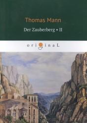 Der Zauberberg. Volume 2