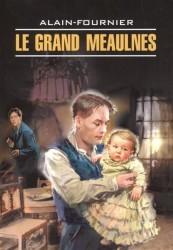 Большой Мольн. Книга для чтения на французском языке