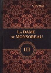 La Dame de Monsoreau. Tome III. Книга на французском языке