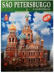 Sao Petersburgo e suburbios = Санкт-Петербург и пригороды. Альбом на португальском языке (+ карта Санкт-Петербурга)