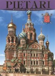 Санкт-Петербург: История и архитектура, на финском языке