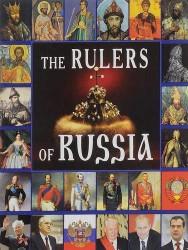 Альбом Правители России англ. яз 200 стр.