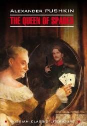 Пиковая дама. Капитанская дочка = Queen of Spades. The Daughter of The Commandant : книга для чтения на английском языке