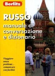 Русский разговорник и словарь для говорящ. по-итальянски