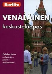 Русский разговорник и словарь для говорящих по-фински