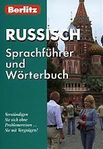Русский разговорник и словарь для говорящ. по-немец.