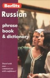 Russian Phrase Book & Dictionary / Русский разговорник и словарь для говорящих по-английски