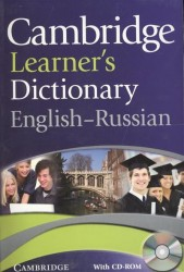 Cambridge Learner's Dictionary English-Russian (+ CD-ROM)