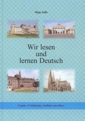 Wir lesen und lernen Deutsch
