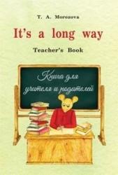 It`s a long way. Teacher`s Book : самоучитель английского языка для детей и родителей : книга для учителя