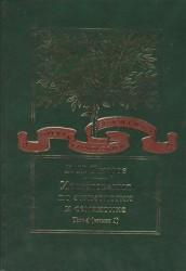Исследования по этимологии и семантике. Том 4. Балтийские и славянские языки. Книга 1