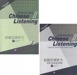 Listening to Chinese. Elementary II (2nd Edition) / Listening Scripts and Answer Keys = Курс по аудированию китайского языка. Начальный уровень. Часть 2 (+MP3) (комплект из 2 книг + MP3)